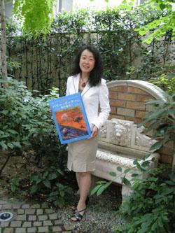Yuko Matsuoka Harris
