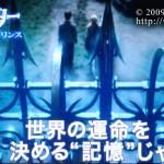 trailer_japon_16