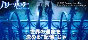 trailer_japon_17