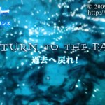 trailer_japon_18