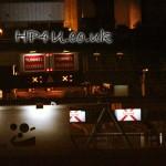 Rodaje HP7 Parte I
