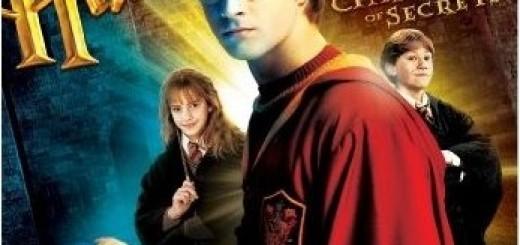 Harry Potter y la Cámara Secreta DVD