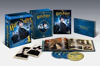 Edición Coleccionista de Harry Potter y la Piedra Filosofal