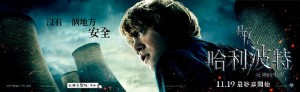 Harry Potter 02