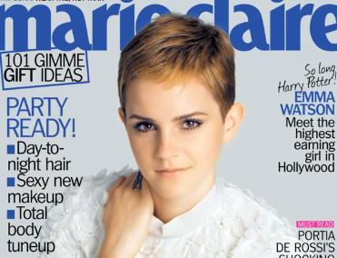 Harry Potter Bloghogwarts Emma