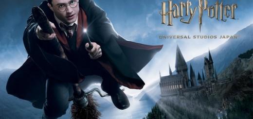 Harry Potter BlogHogwarts Parque de Osaka Japón