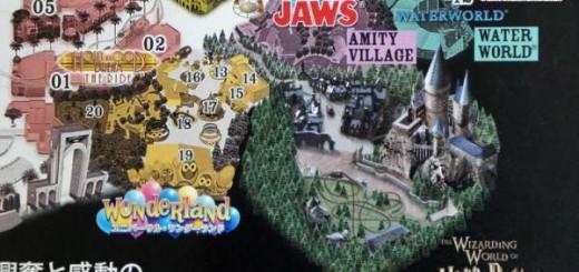 Harry Potter BlogHogwarts Parque de Japon (6)